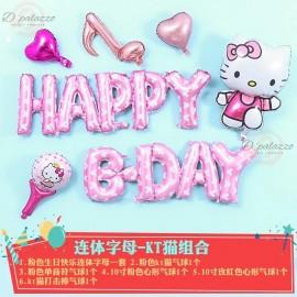 image of Hello Kitty Happy Birthday Party Decoration Balloon Set