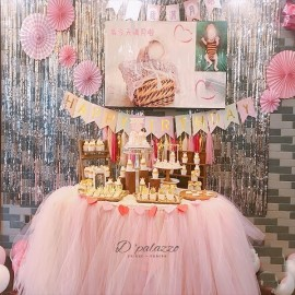 image of Pink TUTU Tulle Table Skirt