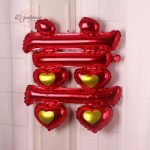 """Xi"" Balloon Double Happiness Balloon Chinese Wedding Decoration 喜喜 囍 双喜"
