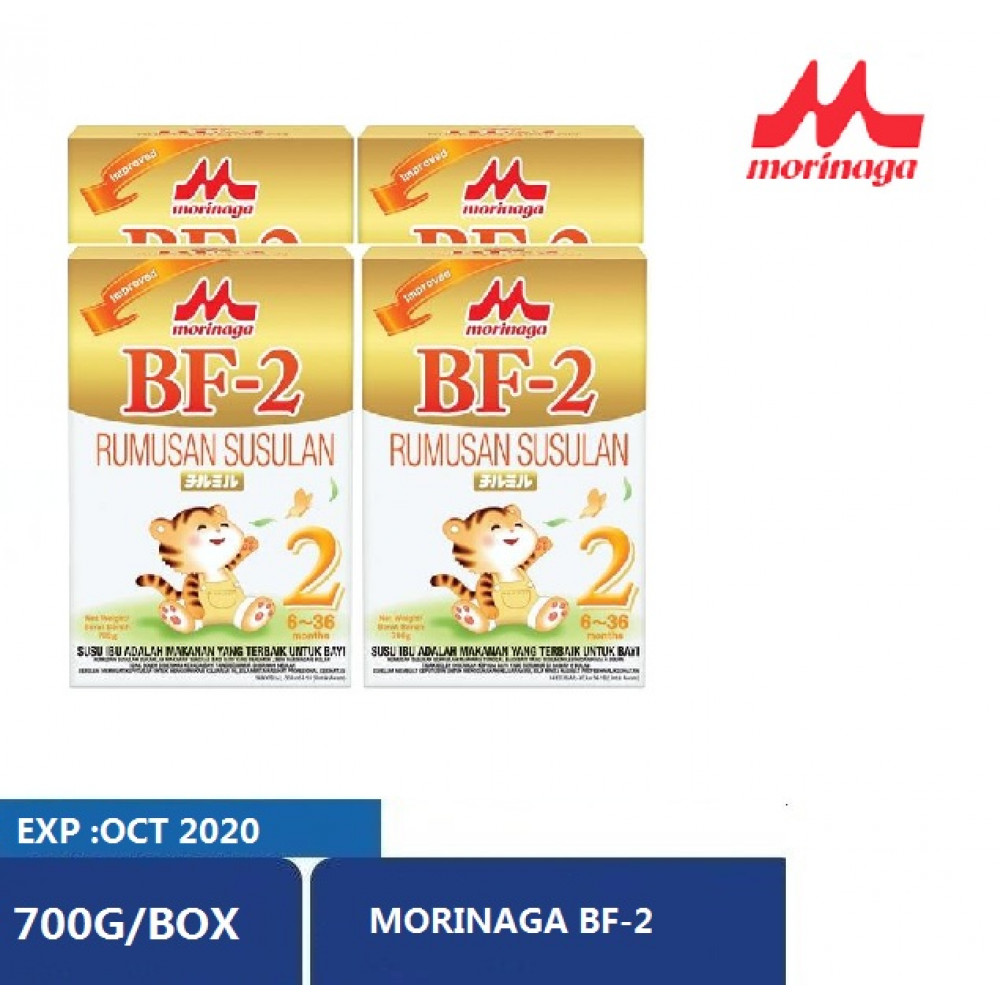 Morinaga BF-2 Follow Up Formula 700gX 4 boxes EXPIRY DATE DEC 2020