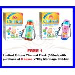 Morinaga Chil-kid 700G x8 boxes with free gift (TORA OR MORICHAN)