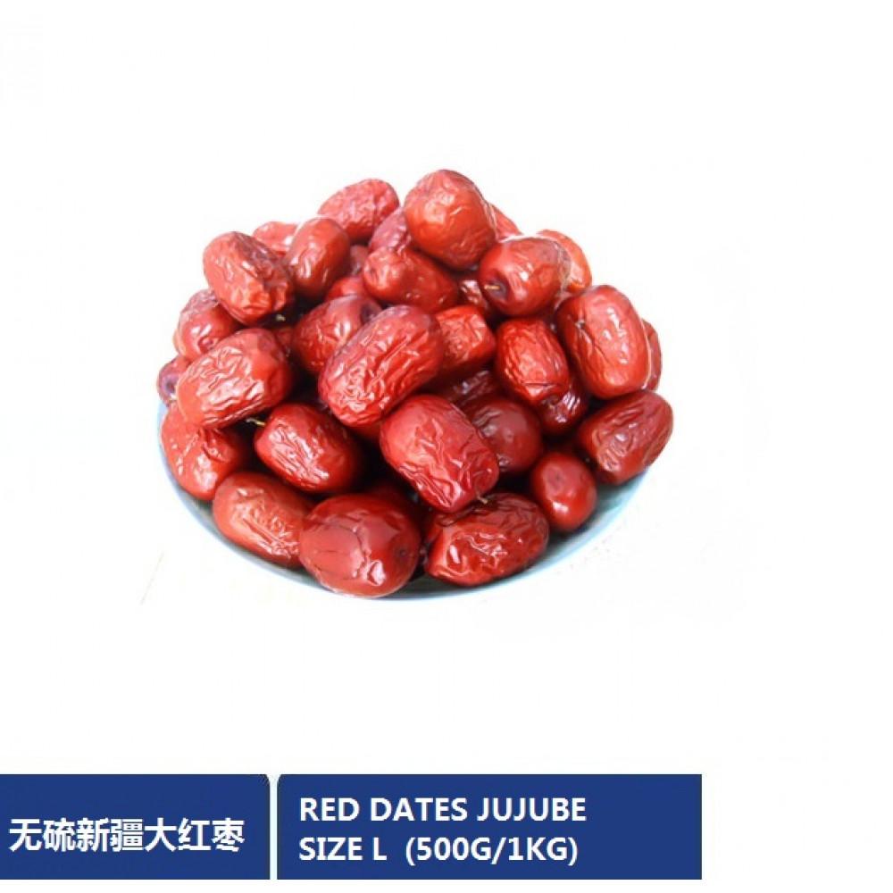 RED DATES JUJUBE 500G SIZE L 无硫新疆大红枣