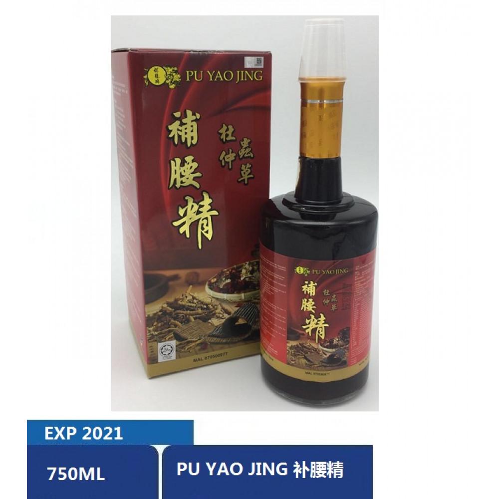 杜仲虫草补腰精 Pu Yao Jing (750ml) ReadyStock