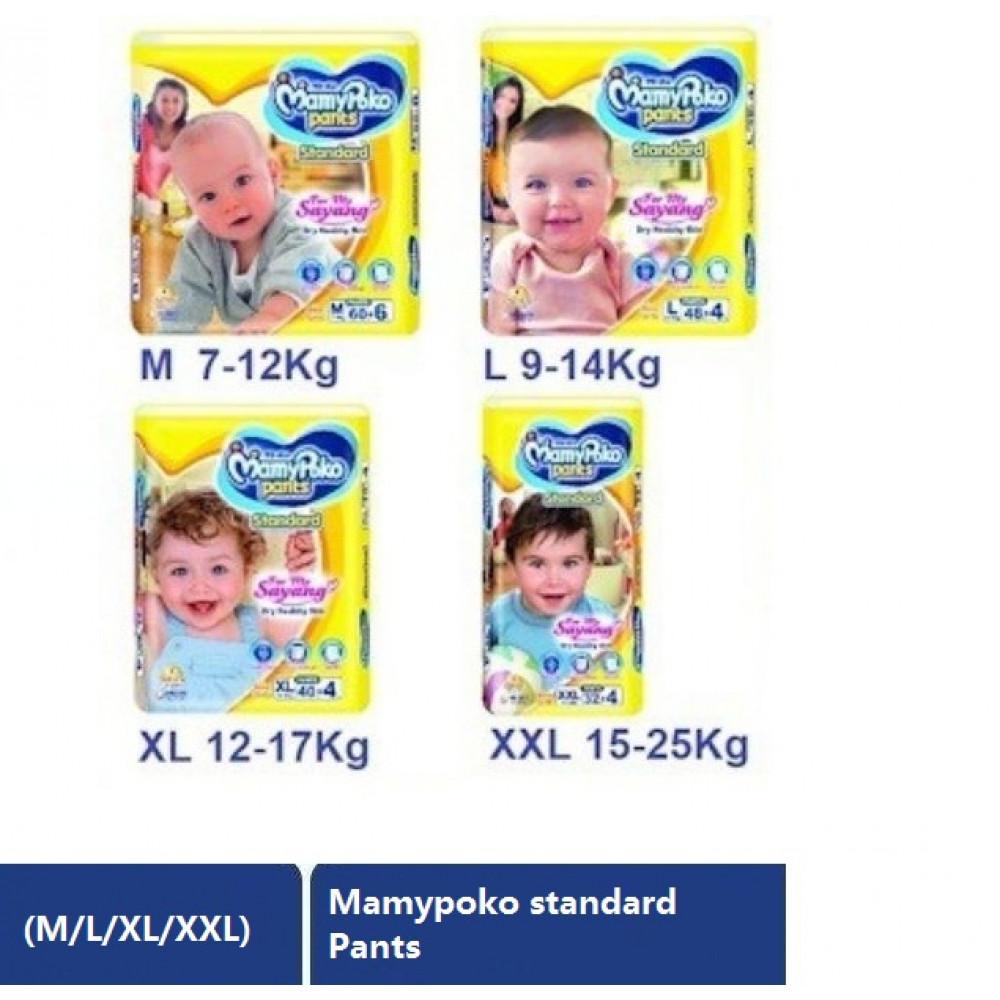 Mamypoko Pants (M,L,XL,XXL)