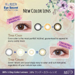 Horien Daily Colour Lens (10pcs/box )