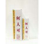 何人可驱风油 Hovid Minyak Angin Medicated Oil [14/56ml]