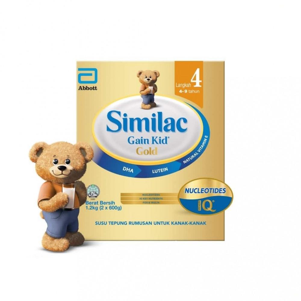 Similac Gain Kid GOLD Step 4 Milk Powder (4-9 Years) 1.8kg