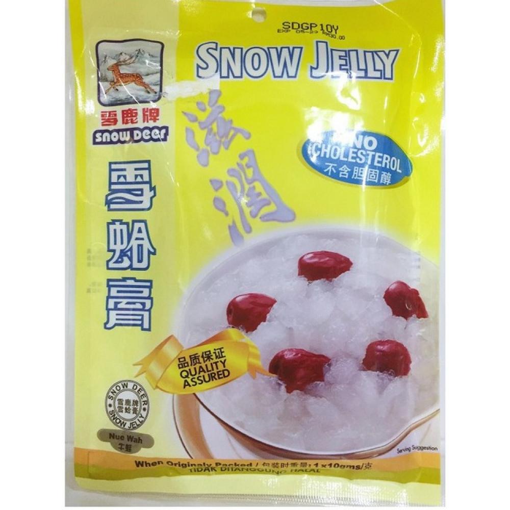 Snow Jelly (Snow Deer Brand) 雪鹿牌 雪蛤膏 10g