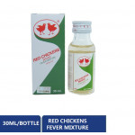 Red Chickens Brand Fever Mixture (30ml) – 红鸡标 八宝退热露(30ml)