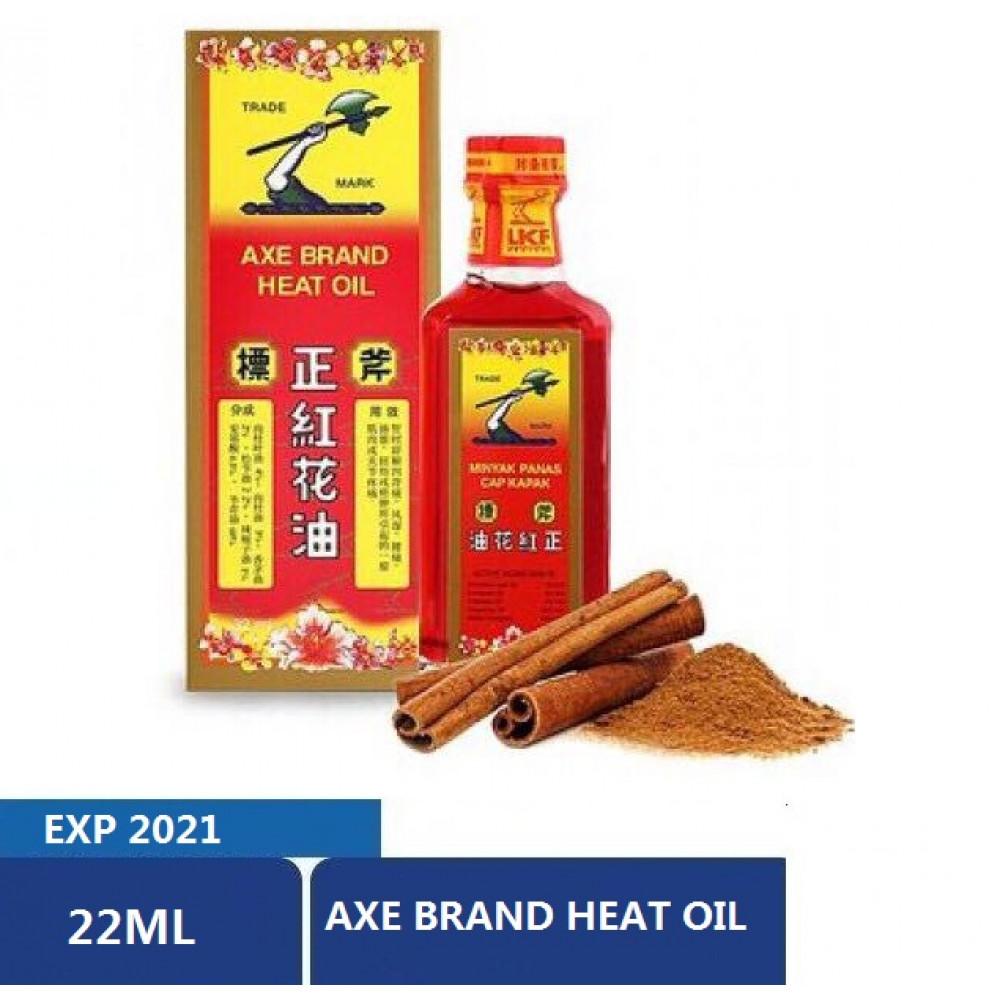 Axe Brand Heat Oil Red Saffron 32ML
