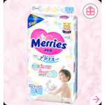 MERRIES TAPE DIAPERS (M64, L54 & XL44)