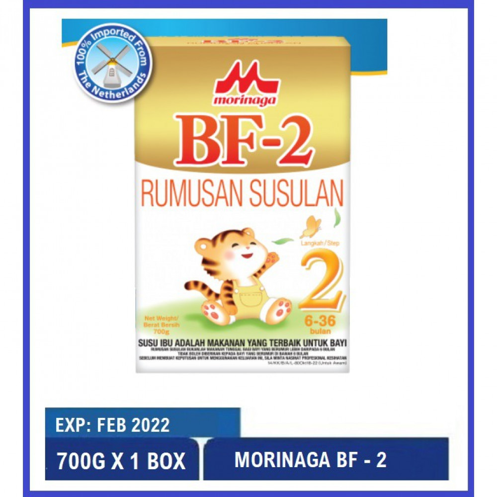 Morinaga BF-2 Follow Up Formula EXPIRY DATE 02/2022