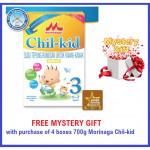 Morinaga Chil-kid 700g X 4 BOXES 01/2022