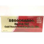 Ban Kah Chai Gold brand So Ho Wan 金牌苏盒丸
