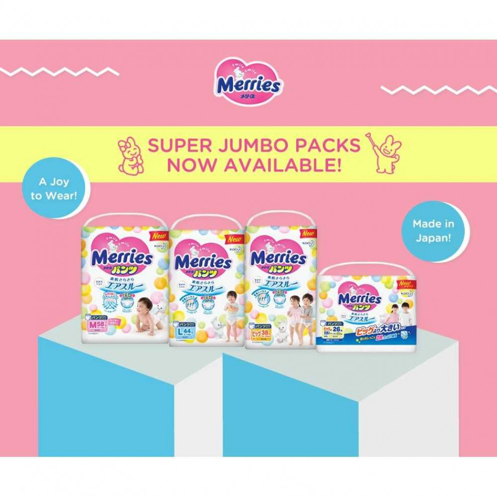 MERRIES WALKER PANTS New packing