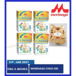 MORINAGA CHILD KID 4 BOXES WITH FREE ONE BLANKET OR COINBOX
