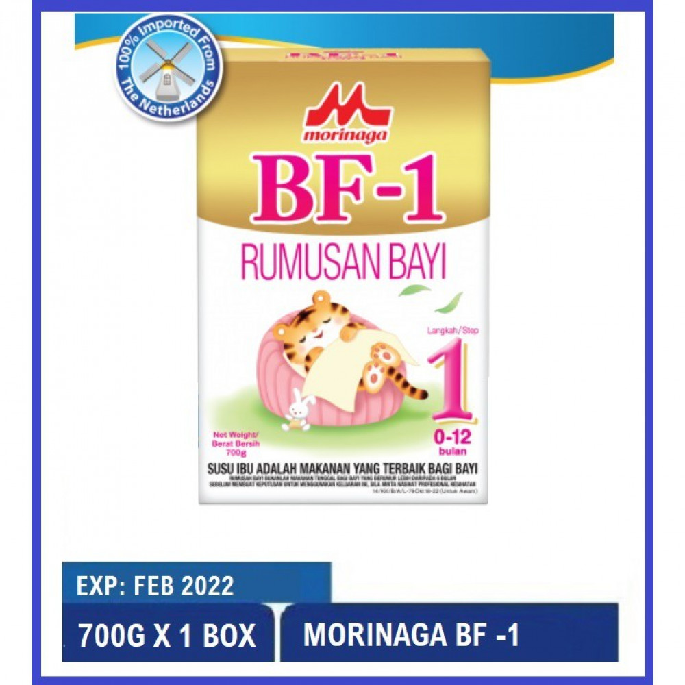 Morinaga BF-1 Step 1 (0-12 months)  EXPIRED DATE  02/22