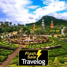 image of Pattaya: Nong Nooch Garden Admission Ticket