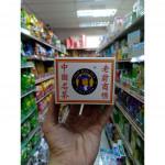 老翁商標Old Man Tea 正乌龙小锺 Daun Oo Long Cina Chinese Oo Long Tea Leaves 40g