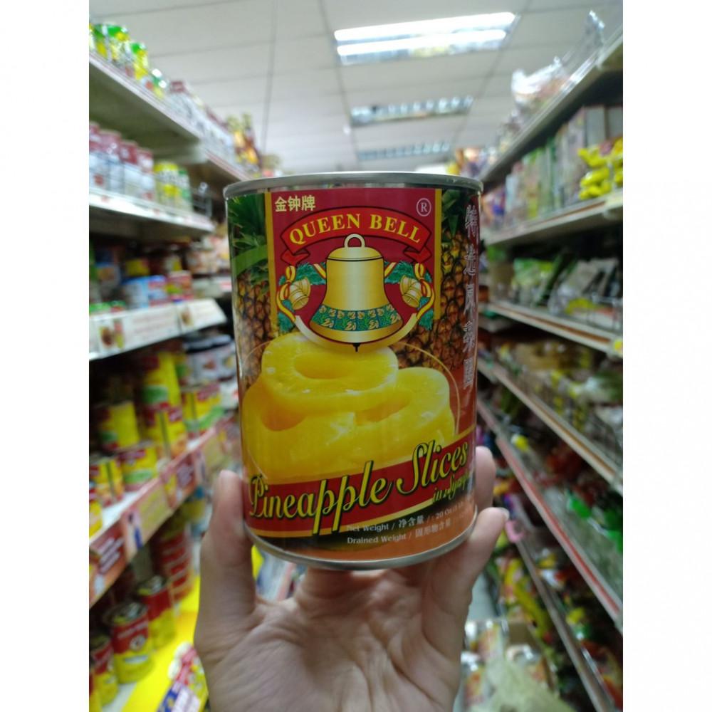 金钟牌Queen Bell Pineapple Slices in Syrup 特选凤梨圈 565g