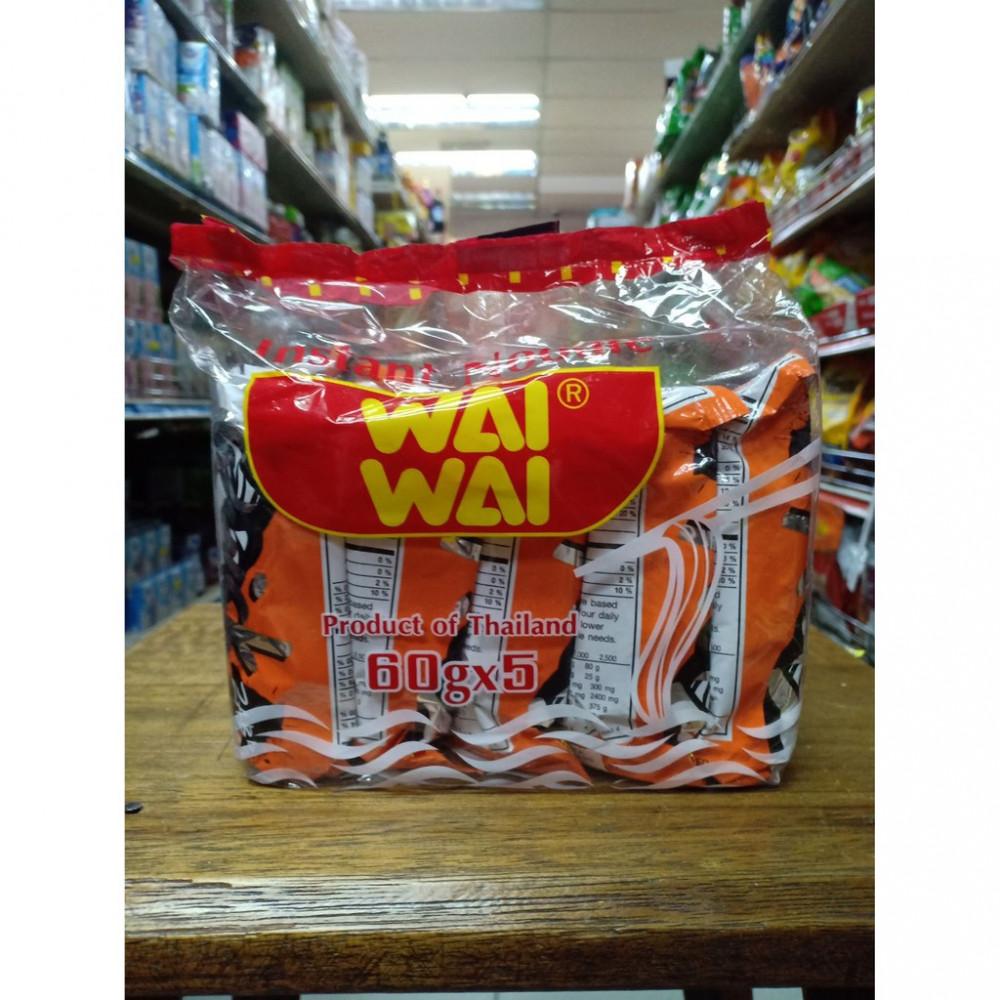 Wai Wai Instant Noodle Tomyam Shrimp Flavour 5 Packets