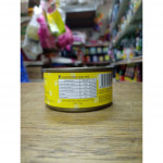 Love Cat Tuna Red Meat in Jelly Topping Chicken 75g