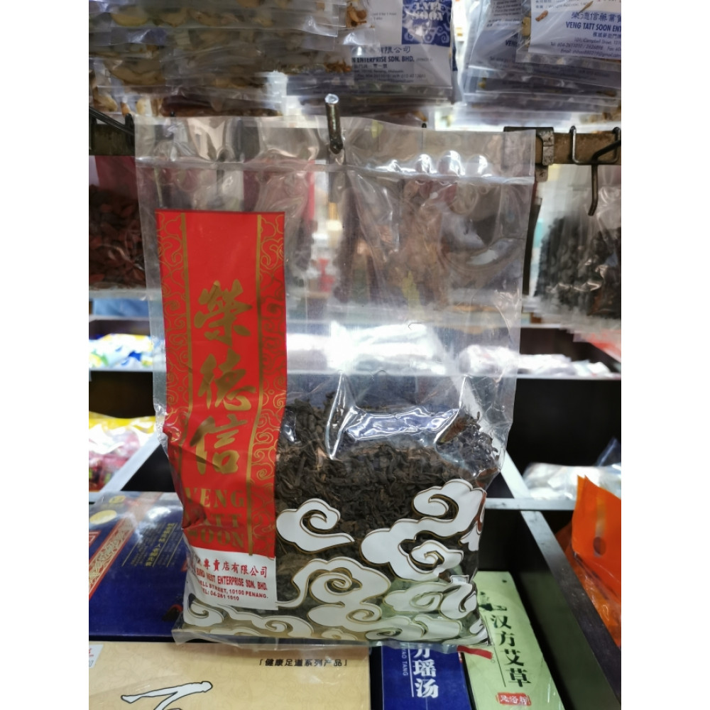 Veng Tatt Soon Pu Er Cha 荣德信普洱茶 200g