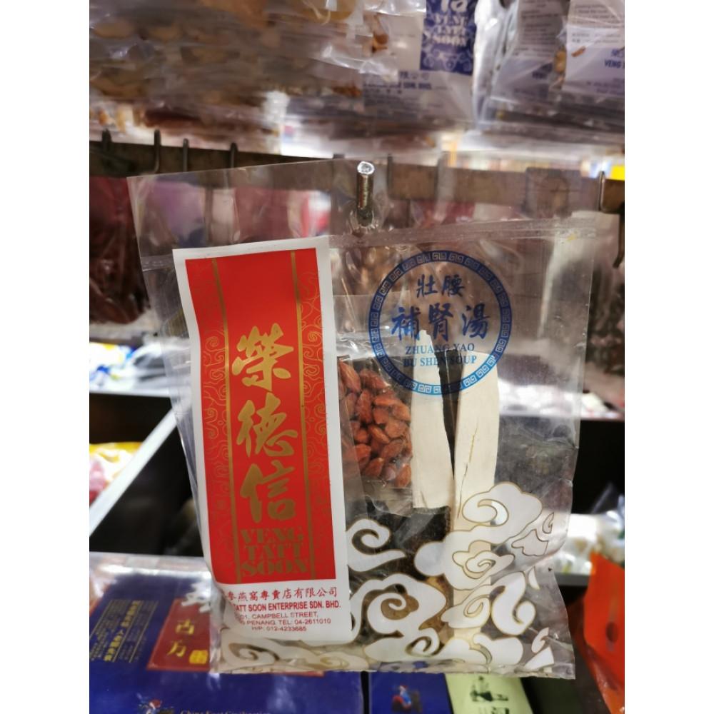 Veng Tatt Soon Zhuang Yao Bu Shen Soup 荣德信壮腰补肾汤