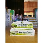 Aloe Vera Cream 天然芦荟廯膏 15g