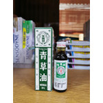 Double prawn brand herbal oil 大东亚青草油 14ml