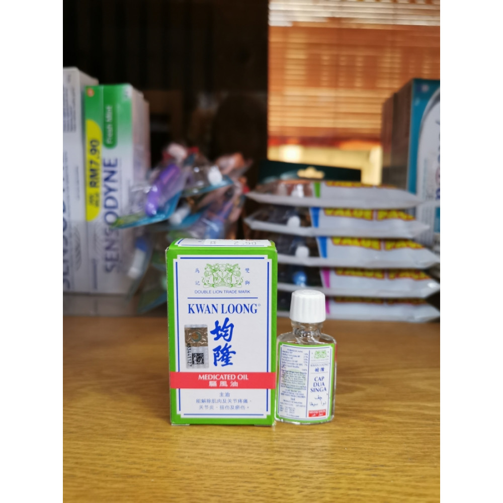 Kwan Loong Medicated Oil 均隆驱风油 3ml