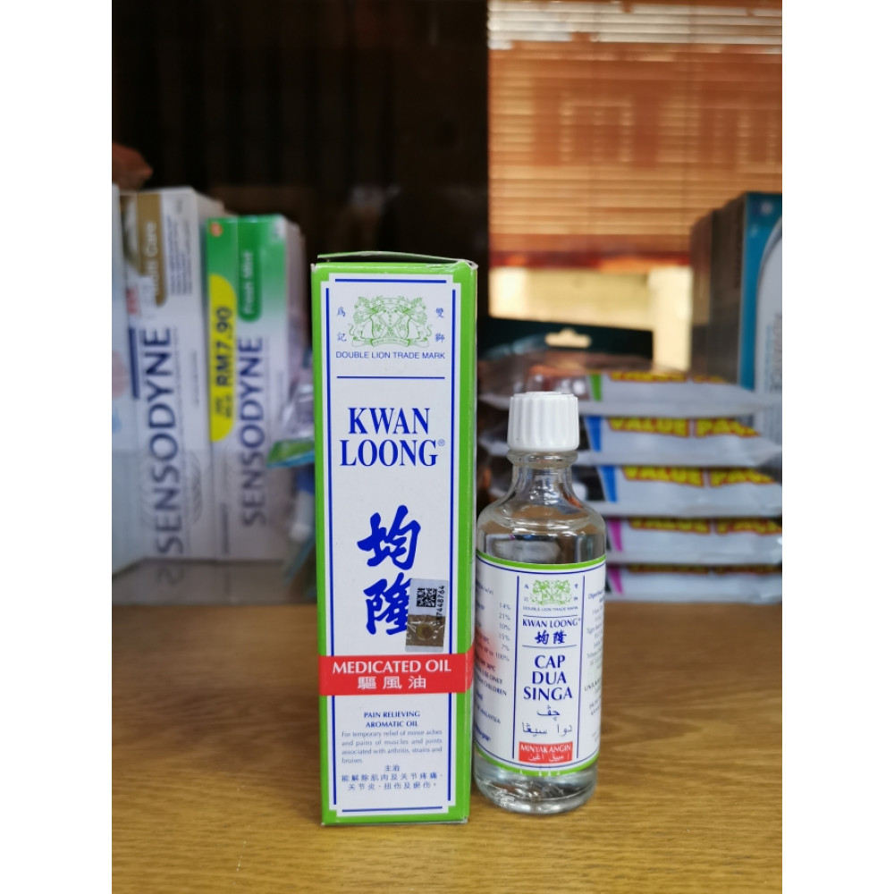 Kwan Loong Medicated Oil 均隆驱风油 28ml