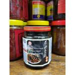 De Ji Fermented Black Beans 原汁豆鼓 (拌酱) 180g