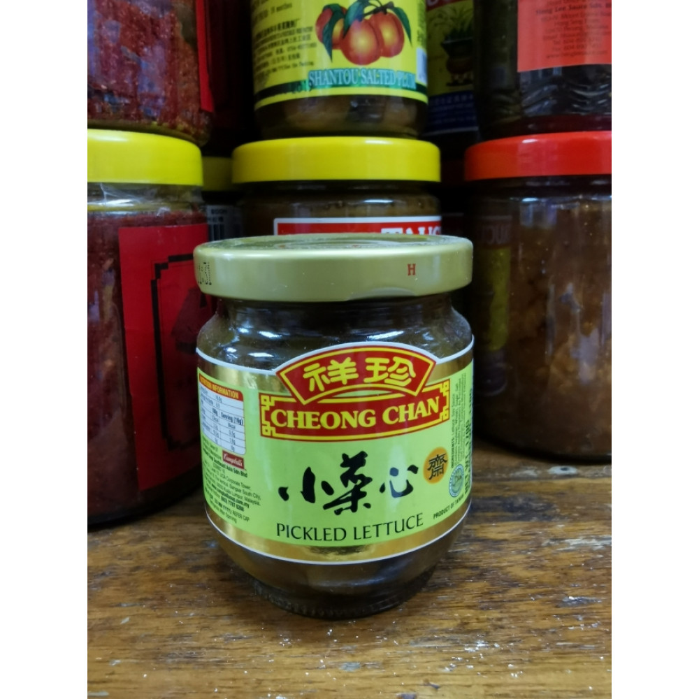 Cheong Chan Pickled Lettuce (Vegetarian) 祥珍小菜心 (斋)