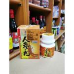 Active Panax Ginseng Pill 活性人参丸 60's