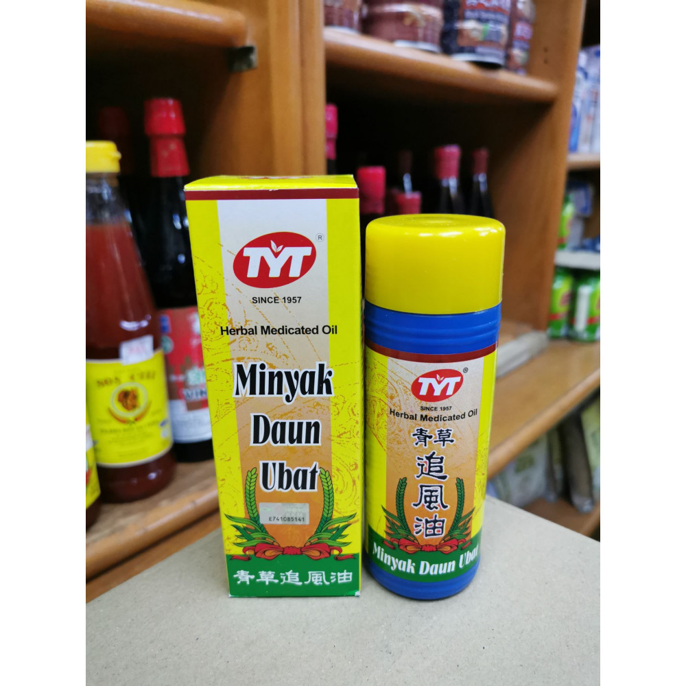 TYT Herbal Medicated Oil 青草追风油 大支装