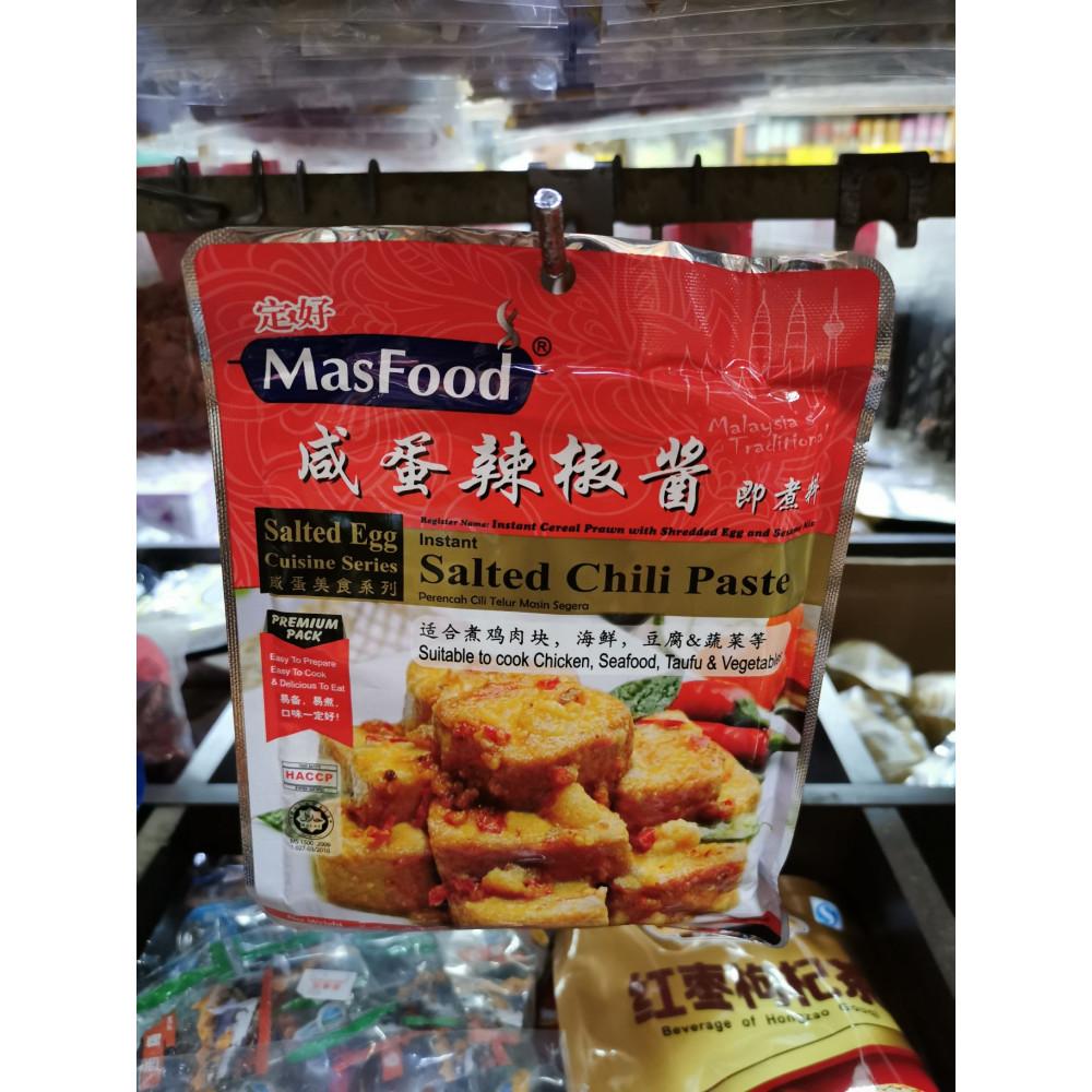 MasFood Instant Salted Chili Paste 定好咸蛋辣椒酱即煮料 120g