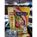 MasFood 101 Portuguese Style (Steamed-Fish) Paste 定好葡萄牙蒸鱼酱 200g