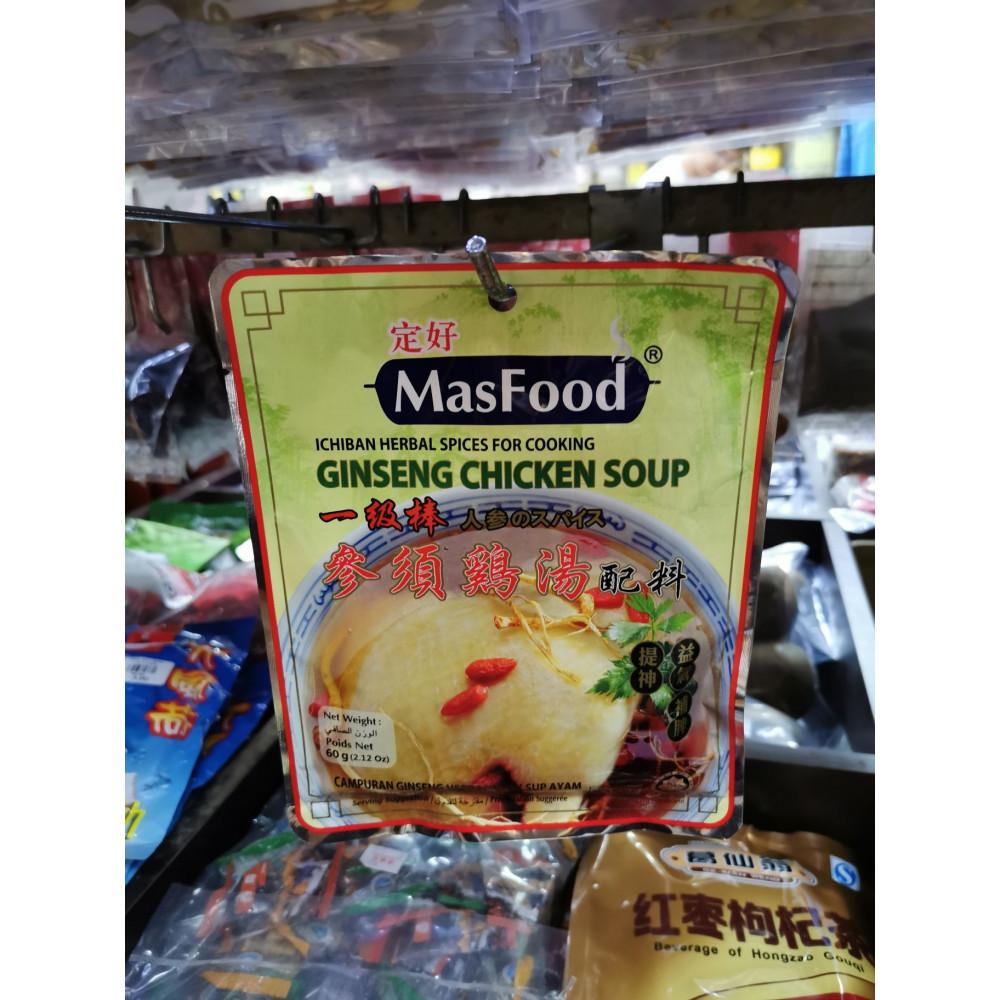 MasFood Ginseng Chicken Soup 定好参须鸡汤配料 60g