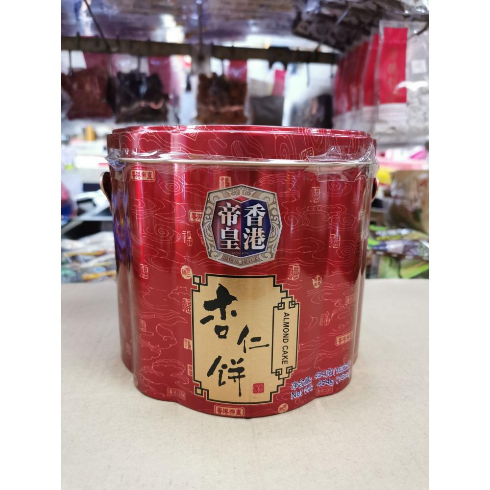 Kindly King Almond Cake 帝皇香港杏仁饼 454g