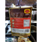 Claypot Traditional Herbal Broth With Ginseng 肉骨茶香料 40g