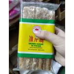 M-shrooms brand Brown Sugar In Pieces 400gram