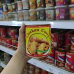 Rex Chicken Curry Potatoes 280GM