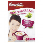 Campbell's Instant Soup Mushroom Chicken with Croutons 3 x 21g (63g)