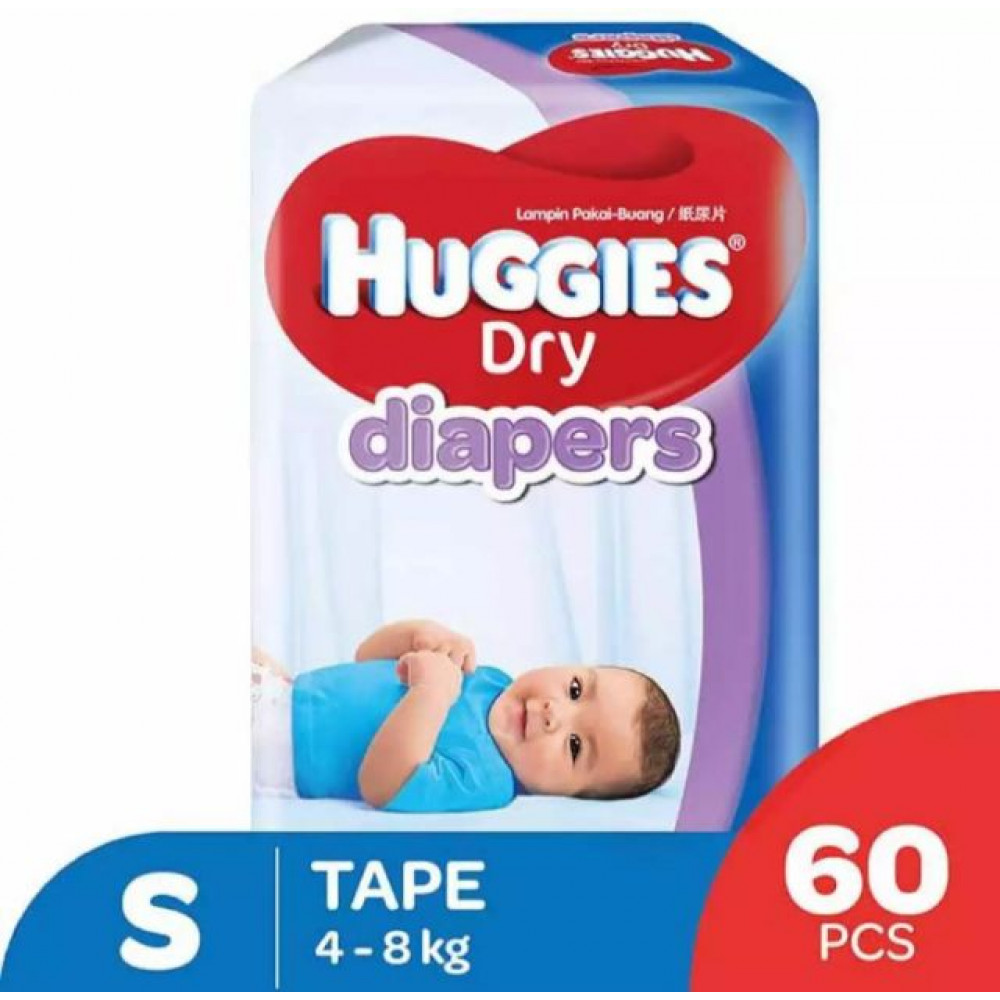 Huggies Dry Diapers Small 60pcs (4-8kg)