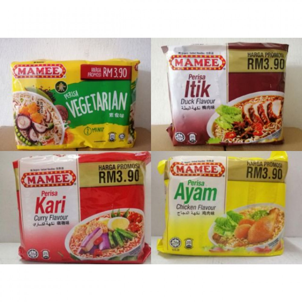 MAMEE Instant Noodle Chicken Flavour  5x73g