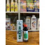 Ban Kah Chai Aloe Plus Herbal Oil 万家济芦荟青草油(15ml/28ml)