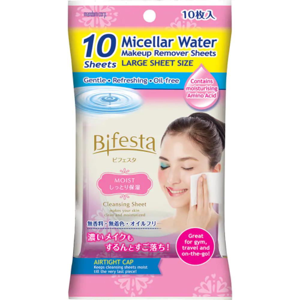 BIFESTA CLEANSING SHEETS 10'S MOIST