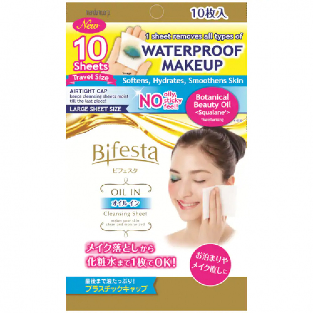 BIFESTA CLEANSING SHEETS 10'S OIL IN