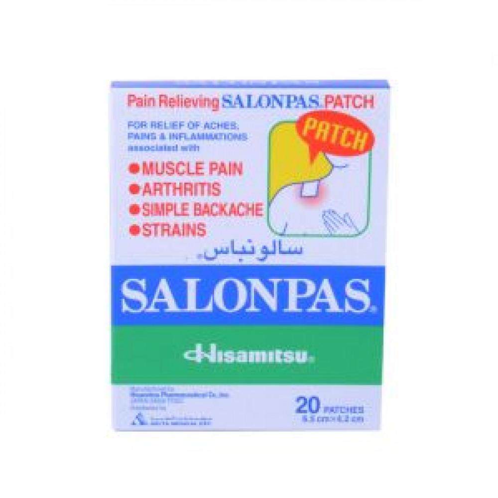 SALON PAS PATCH 20`S